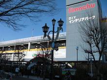 島忠家具ホームセンター中野店トイレ