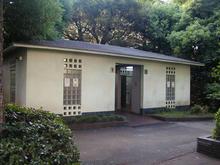 殿ヶ谷戸公園 外公園トイレ
