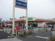 コープ牟礼店トイレ