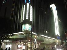 東急吉祥寺店