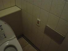 東急吉祥寺店 9階トイレ