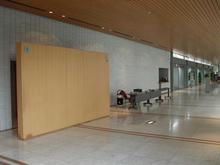 三鷹市 芸術文化センター 1階トイレ