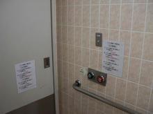 田無アスタ専門店街 西3階多目的トイレ