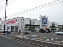 PCデポ三鷹店