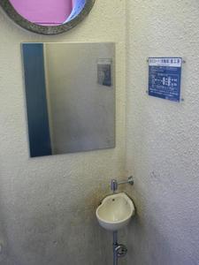 仲見世3号公衆トイレ