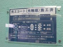 仲見世公衆トイレ