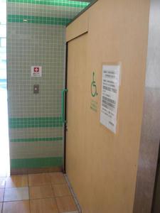 西郷銅像下公衆トイレ