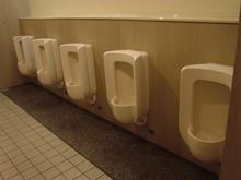 恵比寿ガーデンプレイスタワー 4階トイレ