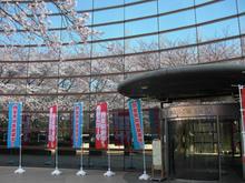 小金井公園 小金井市体育館