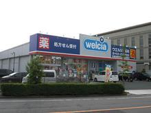 ウエルシア東福生店 外トイレ