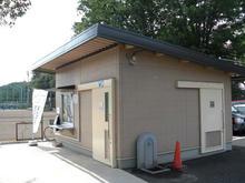 見影橋公園 駐車場多目的トイレ
