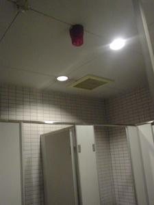 城山文化センター 1階トイレ