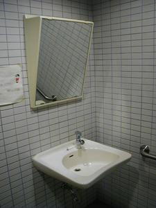 城山文化センター 1階多目的トイレ