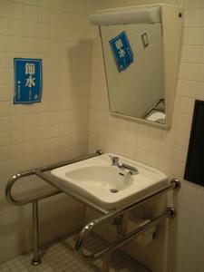 くにたち郷土文化館 館内多目的トイレ