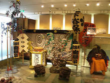くにたち郷土文化館