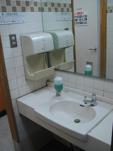 いなげや田無芝久保店トイレ