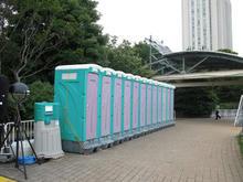 潮風公園 イベントトイレ