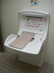 中里柳瀬公園多目的トイレ