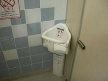 コジマNEW所沢店トイレ
