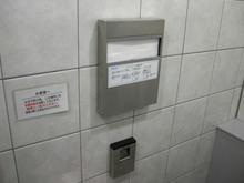 イトーヨーカドー滝山店 地下1階トイレ