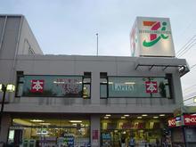 イトーヨーカドー滝山店