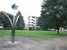 竹丘緑地公園トイレ