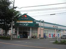 Aコープ所沢店トイレ