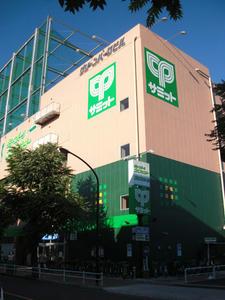 サミットストア武蔵野緑町店
