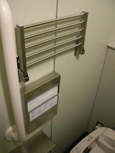 サミットストア武蔵野緑町店トイレ
