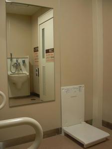 サミットストア武蔵野緑町店多目的トイレ