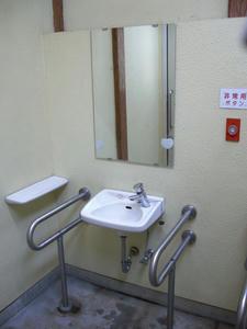 大けやき道公園トイレ