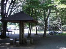 大けやき道公園