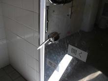小金井公園 ユーカリ広場多目的トイレ