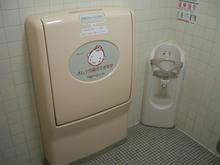 三鷹図書館 1階多目的トイレ