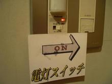 浴恩館多目的トイレ