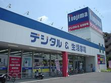 ノジマ東所沢店