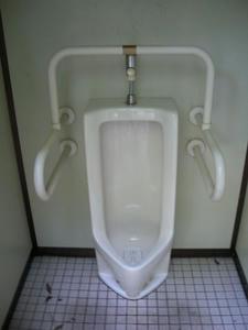 水喰土公園トイレ