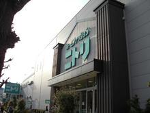 ニトリ府中店