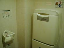丘の上パティオ多目的トイレ