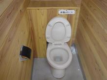 畑中黒目川公園トイレ
