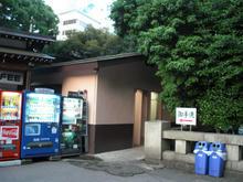 靖国神社 外苑駐車場トイレ