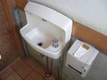 市民の森公園トイレ
