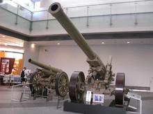 八九式15センチ加農砲