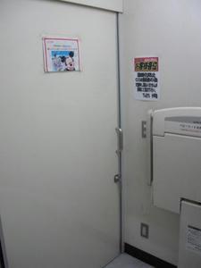 でんきち小平店 1階多目的トイレ