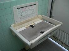 東郷公園多目的トイレ