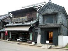 江戸東京たてもの園 小寺醤油店