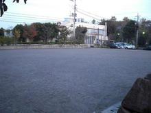西町富士見公園