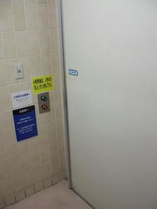 西友花小金井店 1階多目的トイレ