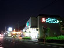 大丸ピーコック国立弁天通り店