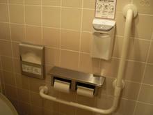 大丸ピーコック国立弁天通り店 2階トイレ